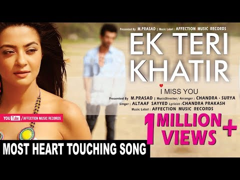 TERI KHATIR BY ALTAAF SAYYED | LATEST HINDI SONG 2017 |💘 LOVE & ROMANCE💘 | AFFECTION MUSIC RECORDS