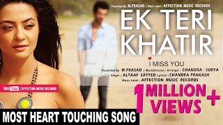 TERI KHATIR BY ALTAAF SAYYED   LATEST HINDI SONG 2017  💘 LOVE & ROMANCE💘   AFFECTION MUSIC RECORDS