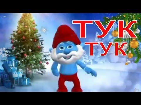 Видео поздравление на новый год 2019 год - Видео на ютубе