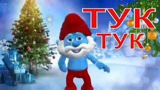 Видео поздравление на новый год 2019 год