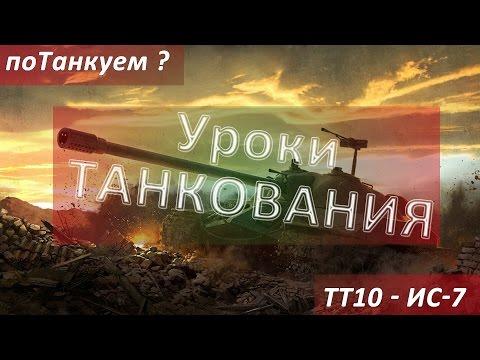 Скачать игру Танчики на денди русскую версию