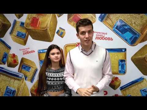 Dj Bar Goldy вечеринка в поддержку сериала ОСТРОВ на ТНТ