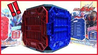 【仮面ライダービルド】6枚連結で完成!パンドラボックスだ!DXパンドラパネルレッド & ブルー ヲタファの遊び方レビュー / Build DX Pandora Box