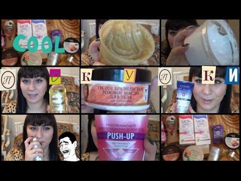 Кокосовое масло для волос, кожи и здоровья: 33 секрета