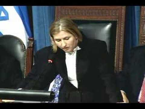 Foreign Minister Livni at MA House of Representatives