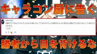 【MW:実況】キャラコン雑魚で舐めてましたww←これ。プロ日本代表決定戦を見て…