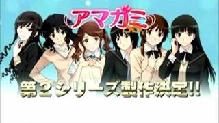 アマガミSS 2 アマガミSS 検索動画 43