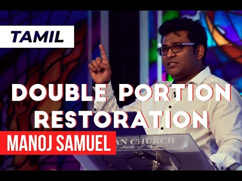 Canaan Church Sunday Tamil Service | 08-04-2018