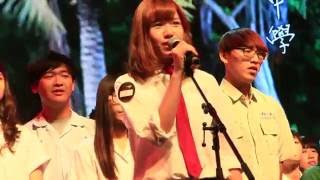 160821 啟程 - 首唱會 live thumbnail