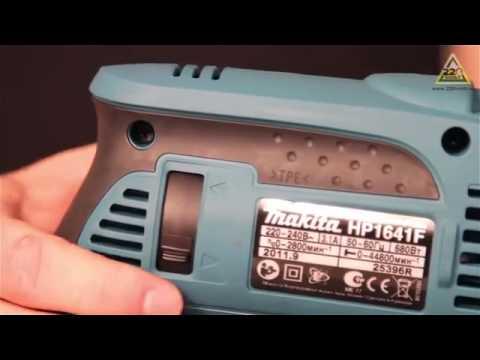 Дрель ударная MAKITA HP1641F.  Удачная техника.