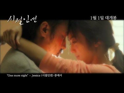 Download Jessica (제시카) - One More Night (영화 시절인연 'Seeking Mr.Right' 중에서)