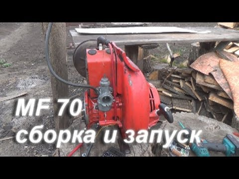 МФ 70 сборка двигателя