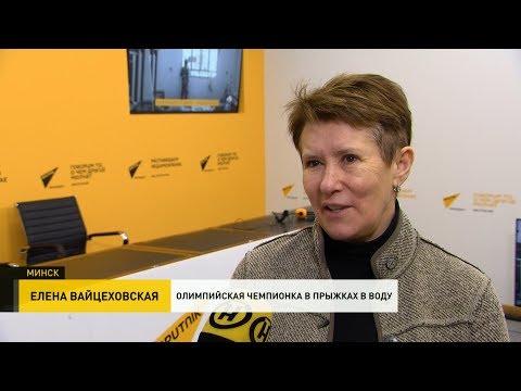 Российский журналист Елена Вайцеховская провела в Минске мастер класс