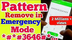 Pattern Remove in Emergency Mode without Data loss New trick 2019    how to unlock andriod mobile
