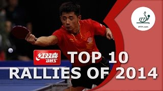 dhs top 10 the best table tennis rallies of 2014