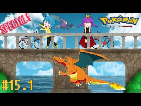 #15.1 Pokemon Revolution Online : จักรยานคันเเรกในชีวิต