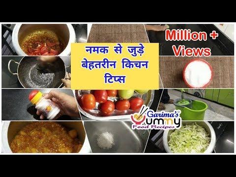 19 Useful Kitchen Tips & Tricks in Hindi   Kitchen Hacks   किचन के सबसे काम के 19 उपयोगी टिप्स P-4
