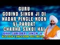 Download Bhai Guriqbal Singh Ji - Guru Gobind Singh Ji Di Nadar Pingle Noon Vi Parbat Charha Sakdi Hai MP3 song and Music Video