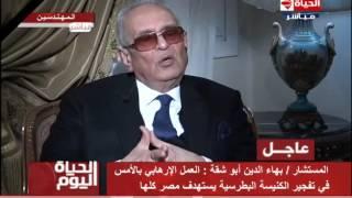 بالفيديو.. أبوشقة: القانون لا يسمح بالتمثيل بجثة حبارة