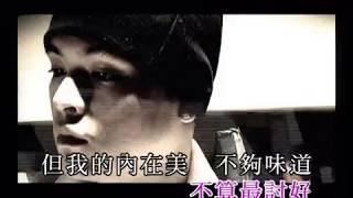 側田 Justin Lo -《好人》Official MV