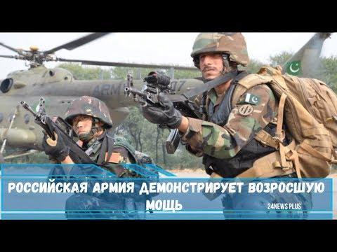 Российская армия демонстрирует