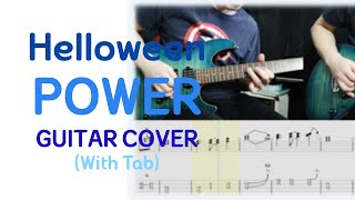 Helloween -Power Guitar cover (with Tab)