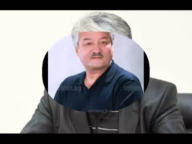 Кумондор Абылов свежий кулку 2018