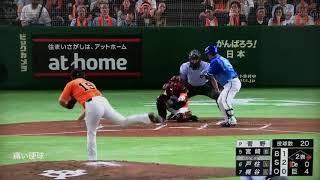 【菅野智之】沢村賞!!スーパープレイ集 2017 巨人のエース