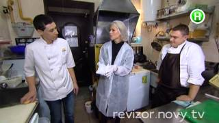 Ревизор. 4 сезон - Ревизор в Николаеве - 24.03.2014