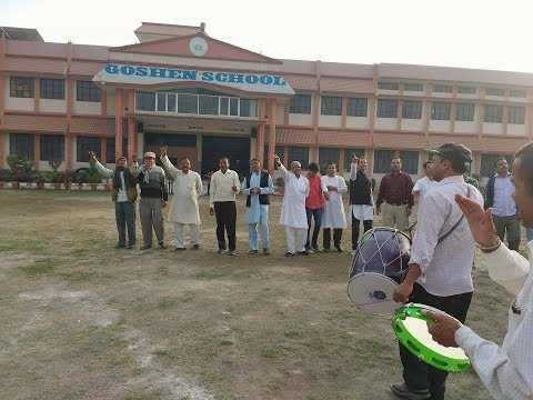 होली - गोशन स्कूल (Kumauni Holi Goshen School 2018) मथुरा उड़ गयी धूल Like | Subscribe | Share |