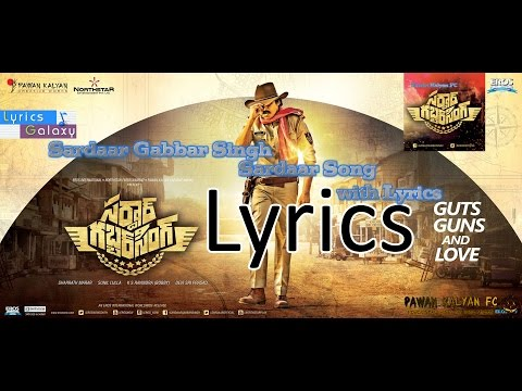 Sardaar Song with Super Lyrics ll Sardaar Gabbar Singh ll Pawan Kalyan ll Fan made Video