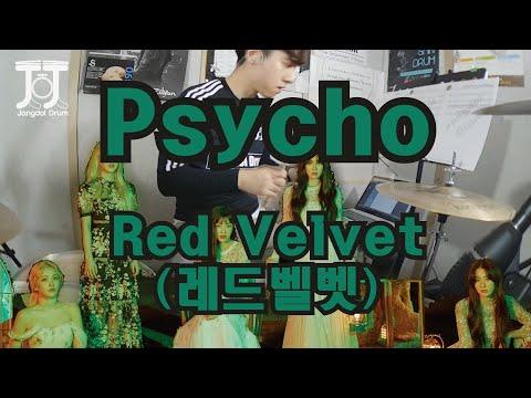 Red Velvet (레드벨벳)-Psycho