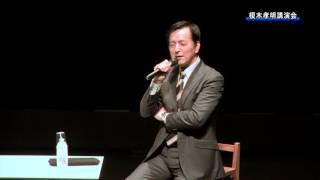 「百年の計、我にあり」で広瀬宰平役を熱演した榎木孝明さんによる講演...