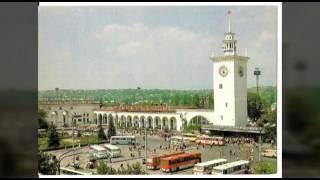 Симферополь в период с 1960по 1990 (годы СССР)