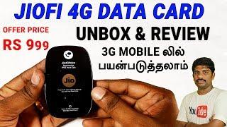 JioFi M2S 150Mbps Wireless 4G Portable Data Unbox & Review - Loud Oli Tamil Tech News