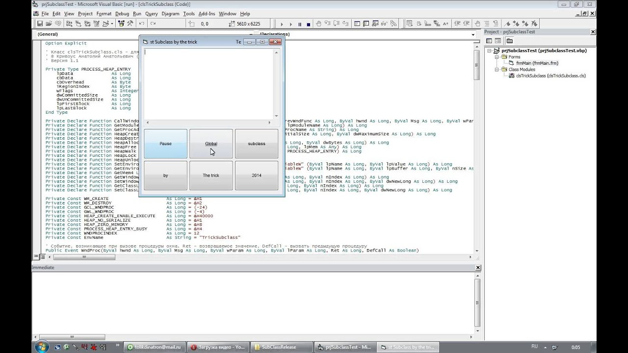VBForums - CodeBank - Visual Basic 6 and earlier