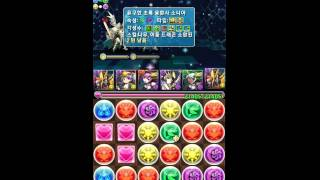 Download [Puzzle & Dragons] King Of the Gods - Lt. Anubis Team (07/02/14) MP3 song and Music Video