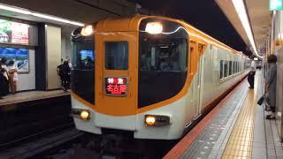 近鉄 12410系 特急 名古屋行き 大阪難波発車