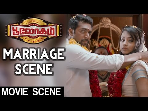 Bhooloham - Marriage Scene   Jayam Ravi   Trisha   N. Kalyankrishnan