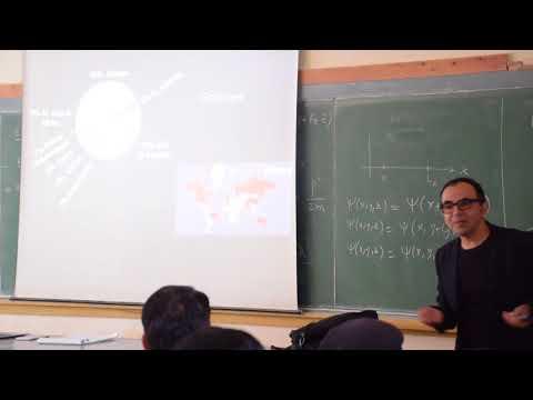 The Physical Review - A tour by Ansar Fayyazuddin