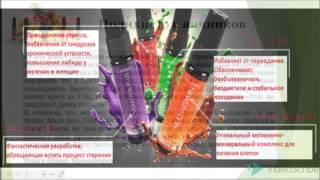 glisti-u-detey-lechenie-narodnimi-sredstvami-otzivi