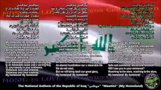 "Iraq National Anthem ""موطني"" with music, vocal and lyrics Arabic w/English Translation"