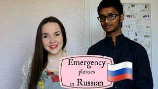 Russian for beginners 8. Emergency phrases. - Урок русского языка. Мне нужна помощь.