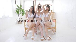 Japan Adult Expo 2016 オフショット&NG集