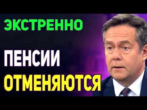 Платошкин - ПУТИH ВPУБИЛ 3AДНЮЮ !