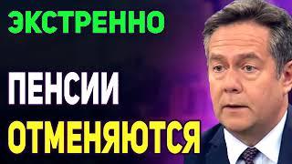 Платошкин   ПУТИH ВPУБИЛ 3AДНЮЮ