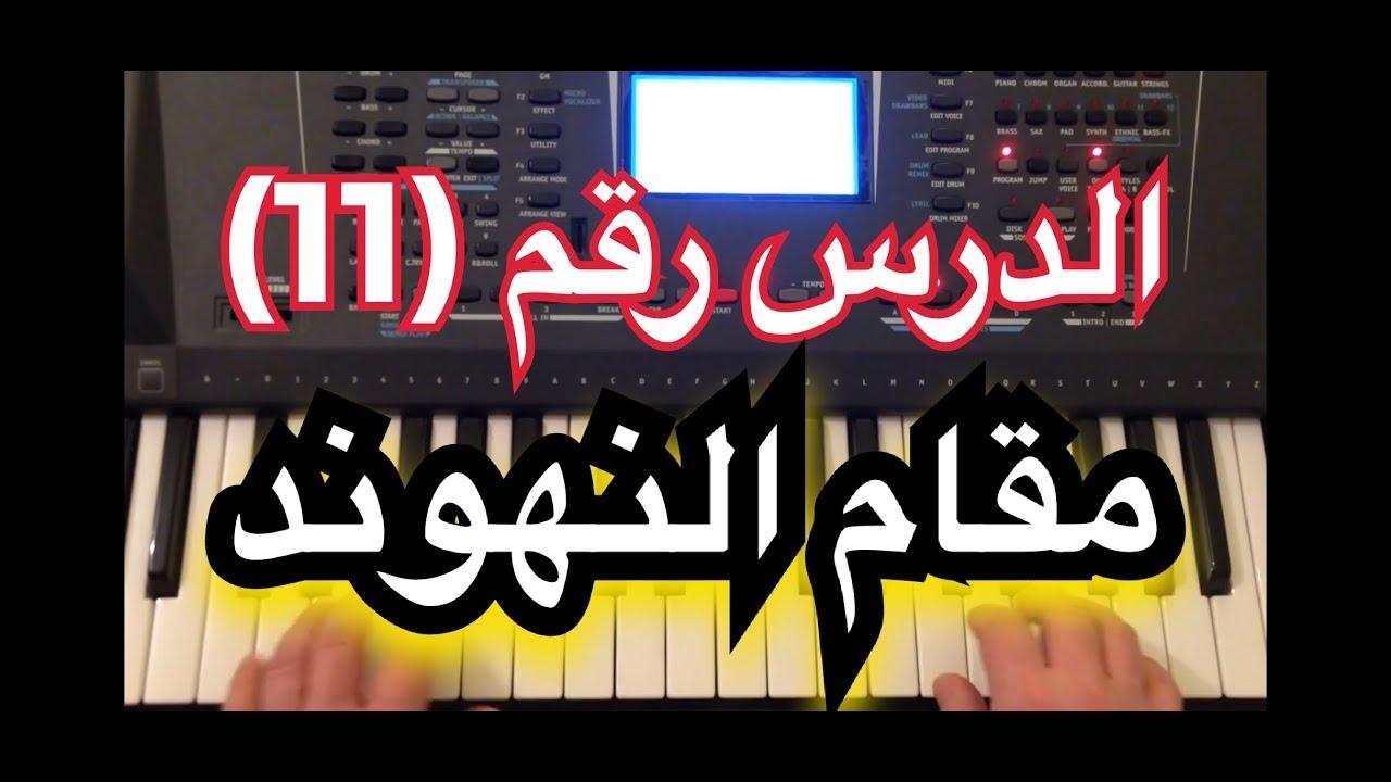 Moussa Nazzour Youtube Gaming