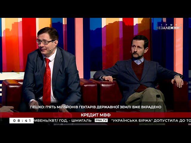 В Украине украли 5 млн гектаров земли, потеряно не менее 600 млрд долларов, -  академик Пешко