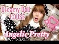 Lolita Dress 101: Dreamy Doll House by ANGELIC PRETTY |Sweet Lolita Fashion style Review