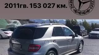 Mercedes-Benz M-Класс II (W164) Рестайлинг 350 2011гв 153 027 км 350 3.0d AT...